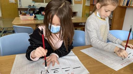 XIS Students Learning Mandarin